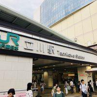 立川駅の住みやすさ、治安、利便性と家賃相場《地元不動産会社監修》