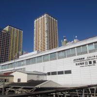 東京都荒川区ってどんな街?家賃相場はいくらぐらい?