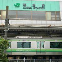 横浜市緑区ってどんな街?家賃相場はいくらぐらい?