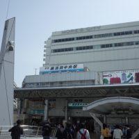 横須賀市ってどんな街?家賃相場はいくらぐらい?