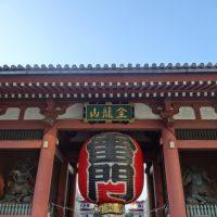 東京都台東区ってどんな街?家賃相場はいくらぐらい?