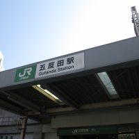 東京都品川区ってどんな街?家賃相場はいくらぐらい?