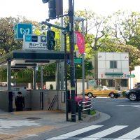 東京都港区ってどんな街?家賃相場はいくらぐらい?