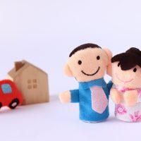世帯収入50万円からの結婚生活!部屋(賃貸)選びのコツは?