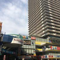 横浜市港南区ってどんな街?家賃相場はいくらぐらい?