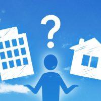 一戸建て賃貸での暮らしは快適?【メリット・デメリット】