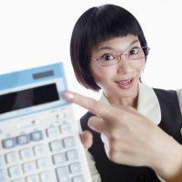 家賃・共益費の値下げ交渉について