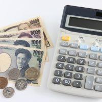 家賃の値上げを通告された際の対処法
