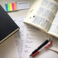建築基準法の変遷と耐震基準