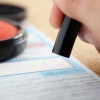 管理会社選びで注目を集める賃貸住宅管理業者登録制度とは?