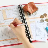 不動産投資を始める準備-家計を見直して資金を捻出しよう