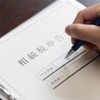 財産管理の一手法!家族信託とは何か?