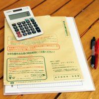 不動産投資に必要な減価償却の知識